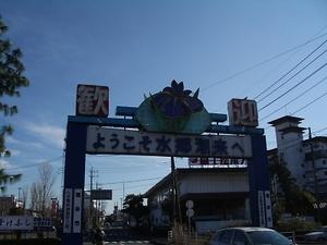 Bofu09