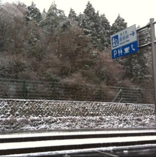 箱根峠は雪